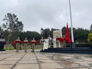 Izamiento de la Bandera @ Parque 7 de Junio